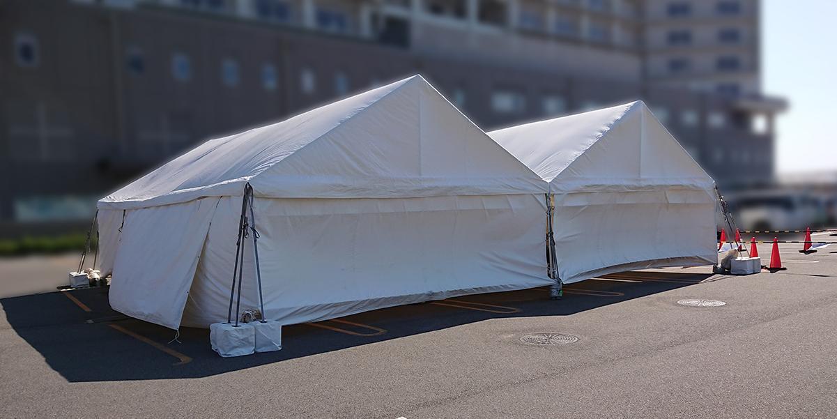 感染者対応に各種テントを設置しております